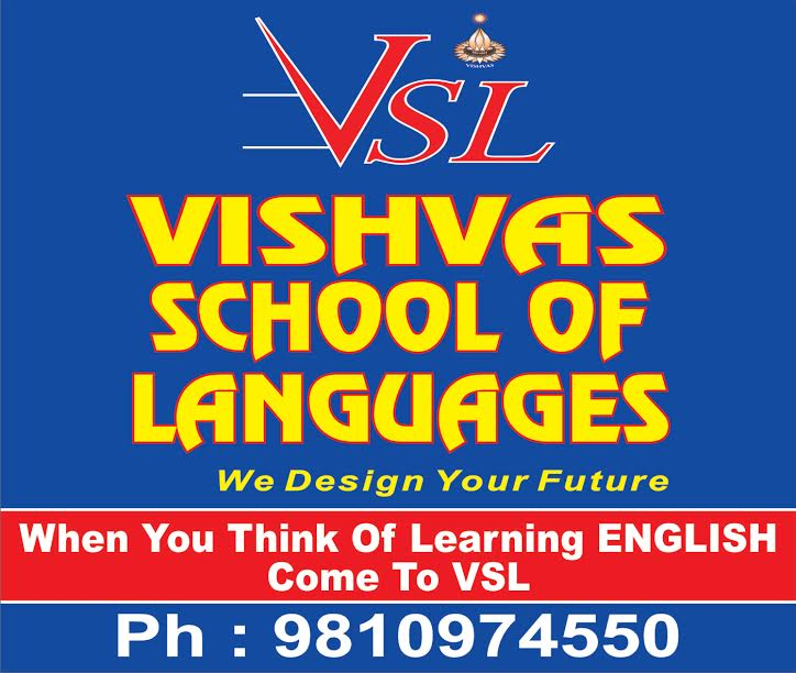 Vishvas School of Languages