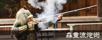 義仙会砲術活動内容