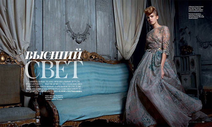 Fashion photo-shoot called Couture Darling for Instyle Russia, Photographer Eric Guillemain, stylist Elisa Nalin, model Elena Perminova