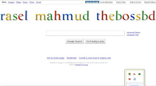 google search engine change google logo as your own blogspot blogg