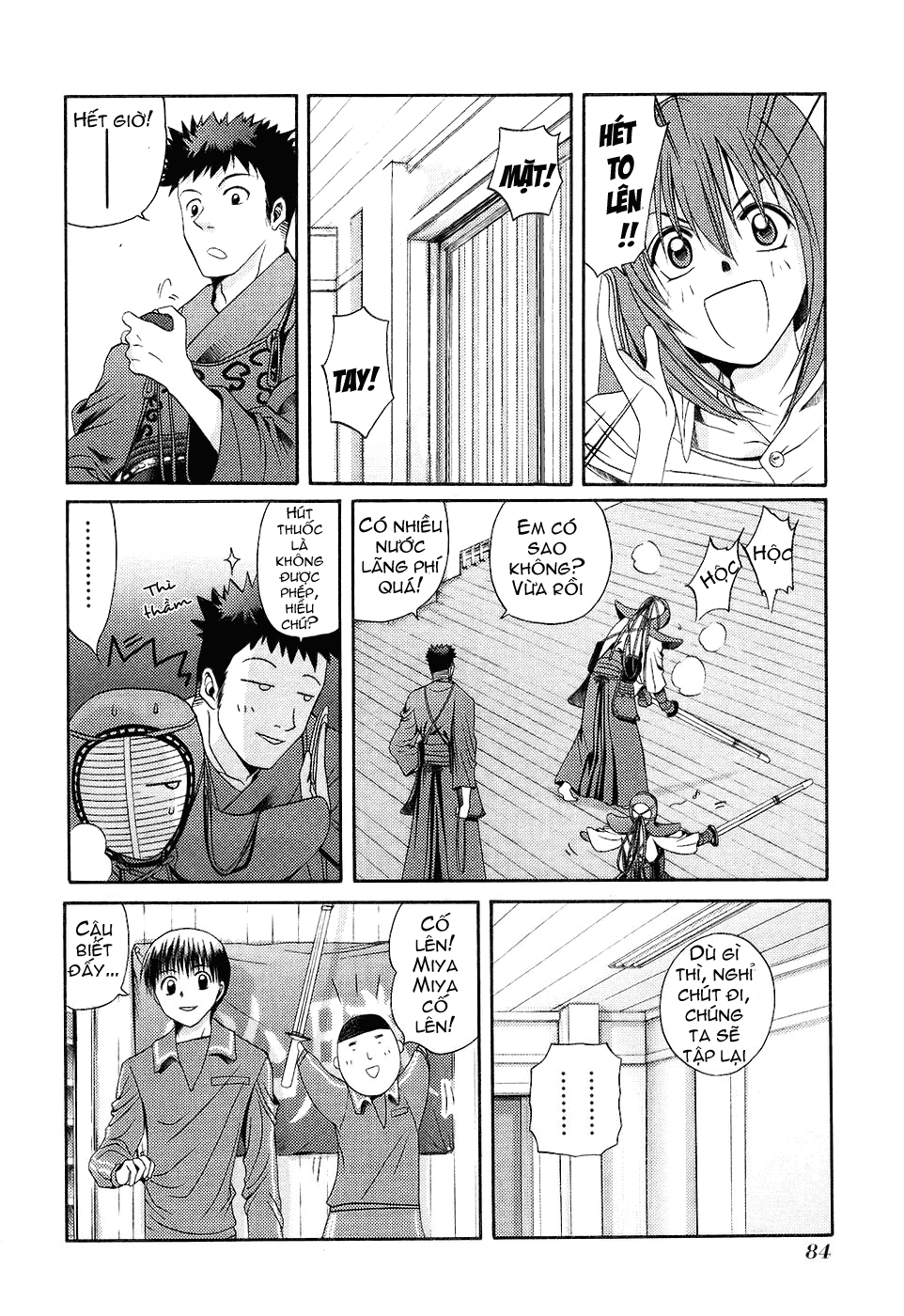 Bamboo Blade Chap 014