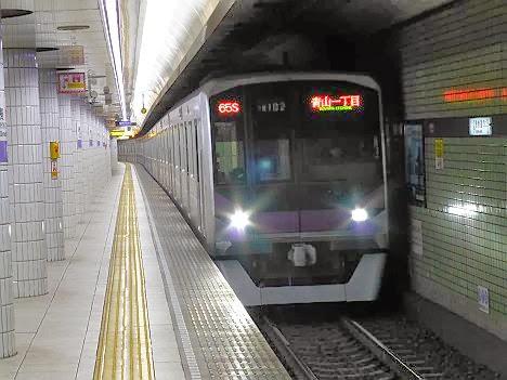 東京メトロ半蔵門線 青山一丁目行き2 08系(H26.3で平日運行廃止)