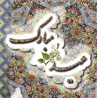Pashto Eid Mubarak Cards