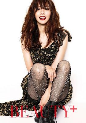 Kim Ah Joong - Beauty+ Magazine December Issue 2013