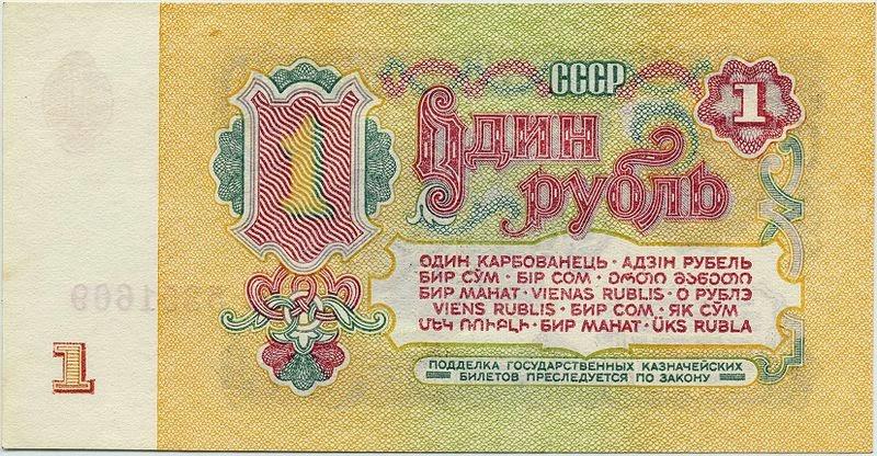 rublos soviéticos