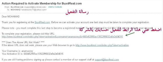 Bux4real شرح مصور للتسجيل والربح من الشركه العملاقه B43