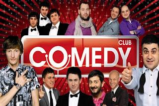 ������ ���� (Comedy Club) �������� ������