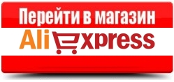 http://s.click.aliexpress.com/e/JIiQr7EMF