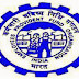 EPFO settles more than One crore claims in the current financial year Employees Pension Fund deficit comes down to 2.5%