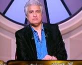 برنامج العاشرة مساءاً مع وائل الإبراشى حلقة الأربعاء 25-3-2015