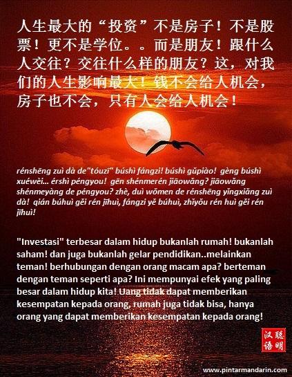 Quotes Love For Boyfriend Dan Artinya : Judul: KATA MUTIARA MANDARIN 175