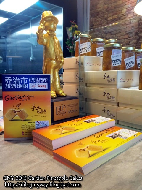 CNY 2015 Gartien Pineapple Cakes