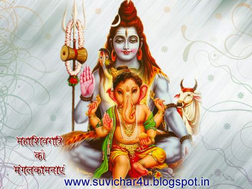 धर्म मतानुसार इस दिन भगवान शिव का अंश हरेक शिवलिंग में मौजूद रहता है।