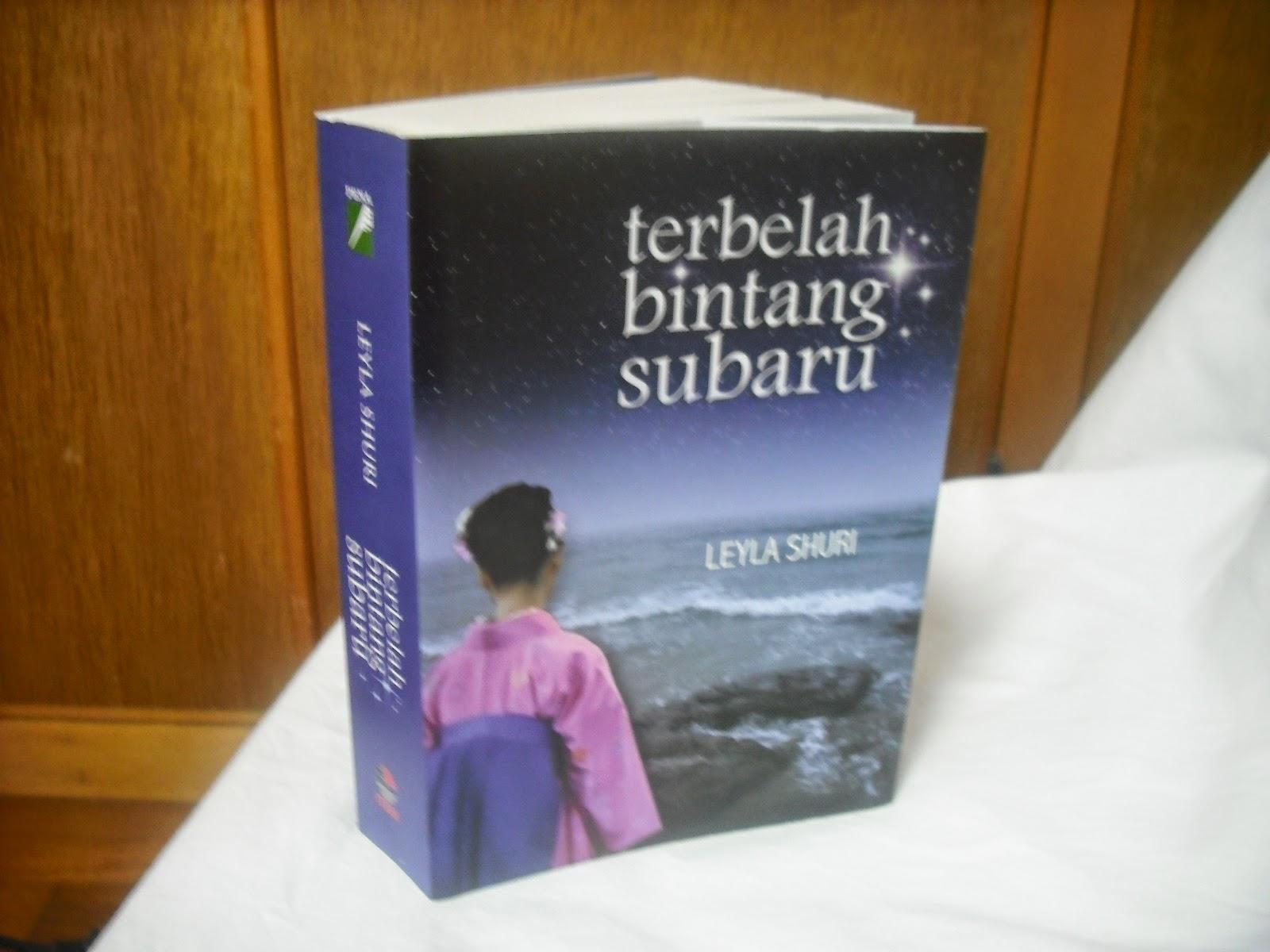TERBELAH BINTANG SUBARU