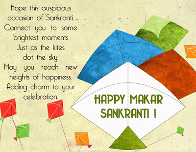 Makar Sankranti greetings 2016