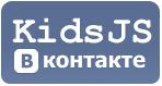 Группа вконтакте: