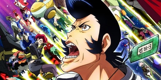 @Anime, Space Dandy, Actu Japanime, Japanime,
