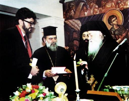 Βράβευση με το Ανώτατο Τιμητικό Μετάλλιο της Εκκλησίας για το Εθνικό Έργο του Μάκη Στεργίου