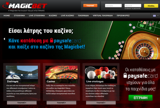 Magicbet Screen