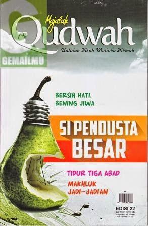 Majalah Qudwah Edisi 22 Vol 2 1436H-2014M