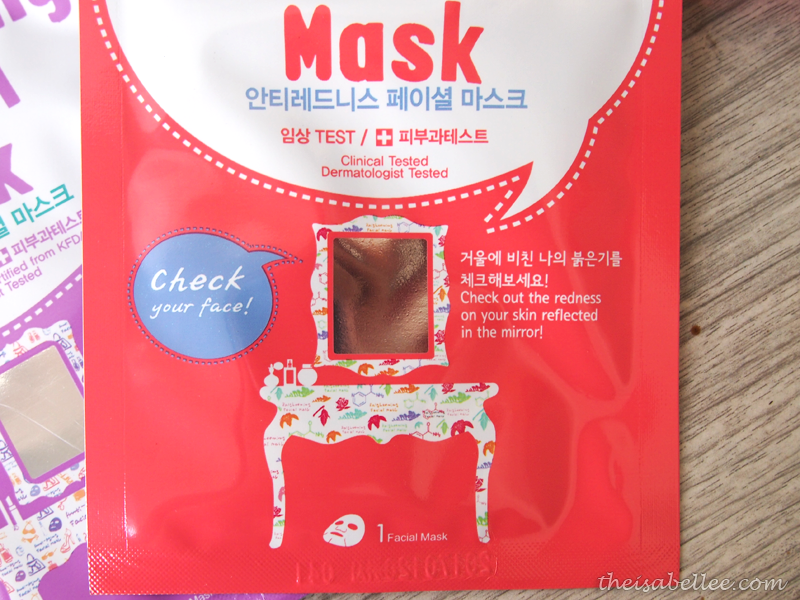 Cettua facial mask packaging