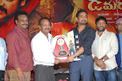 Damarukam Audio Platinum Disk Funtion Photos-thumbnail-19