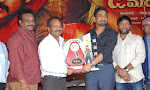 Damarukam Audio Platinum Disk Funtion Photos-thumbnail