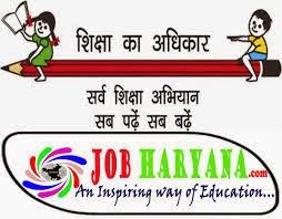 HSSPP Vacancy 2014