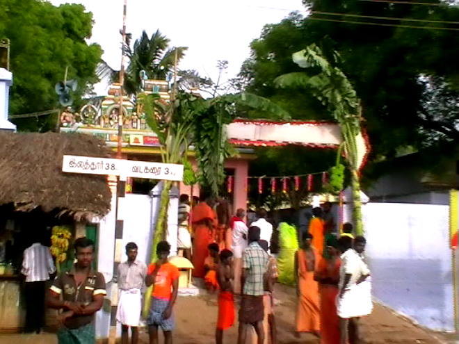 Entrance of Pillayar kovil