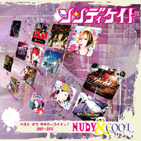 Nudy & Cool / CindyKate