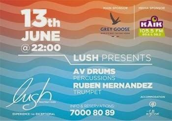 Πάμε Lush...