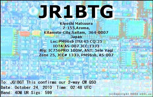 JR1BTG