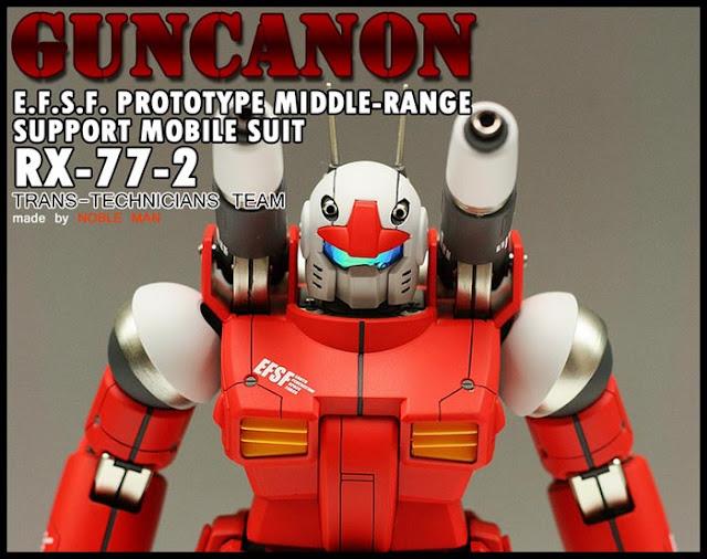 MG Guncanon