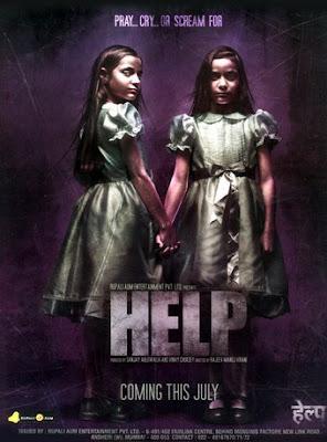 Help 2010 Full Dvdrip Movie Online And Download Sub Arabic مشاهدة الفيلم الهندي مترجم عربي اون لاين مشاهدة مباشرة مع تحميل