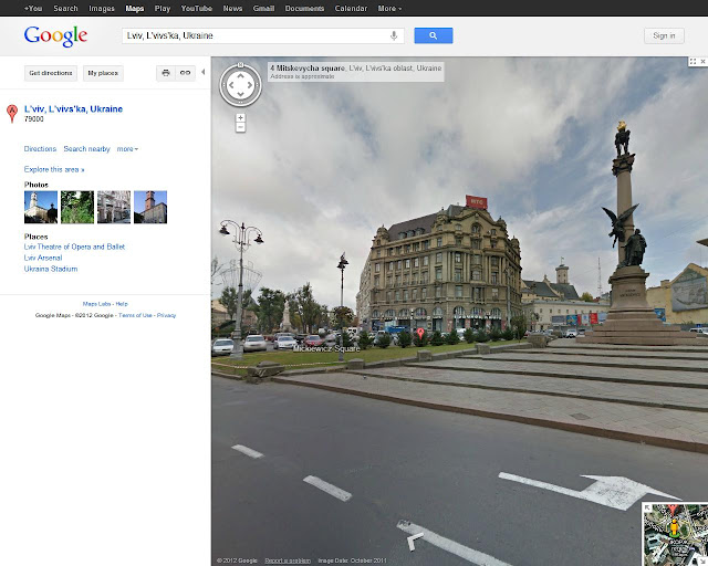 Lviv City Western Ukraine Street View in Google Map