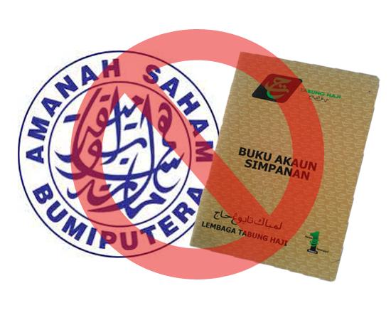10 Sebab Untuk Tidak Melabur di Tabung Haji Mahupun ASB
