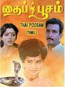 Thai Poosam (1991) - Tamil Movie