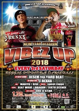 『VIBEZ UP』<br>New Year Session<br>
