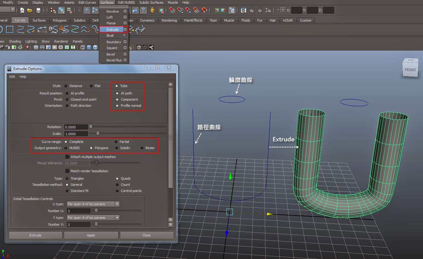Surfaces  Modeling Intro in Maya 03