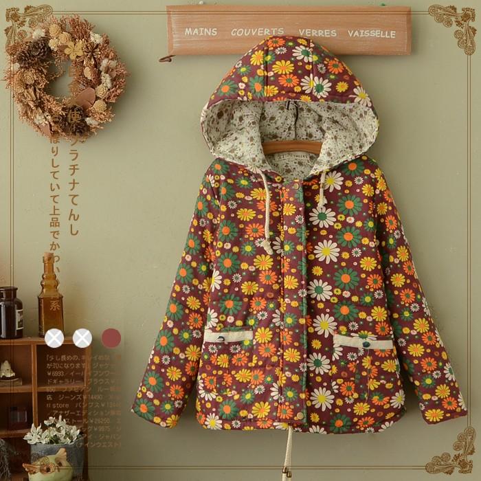 áo khoác hoa hướng dương nhật bản