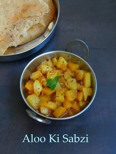 Aloo ki Sabzi, Potato Curry
