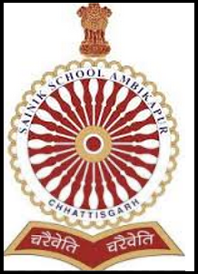 Ambikapur Sainik School (Chhattisgarh) Latest Master & Instructor Jobs Opening November 2014