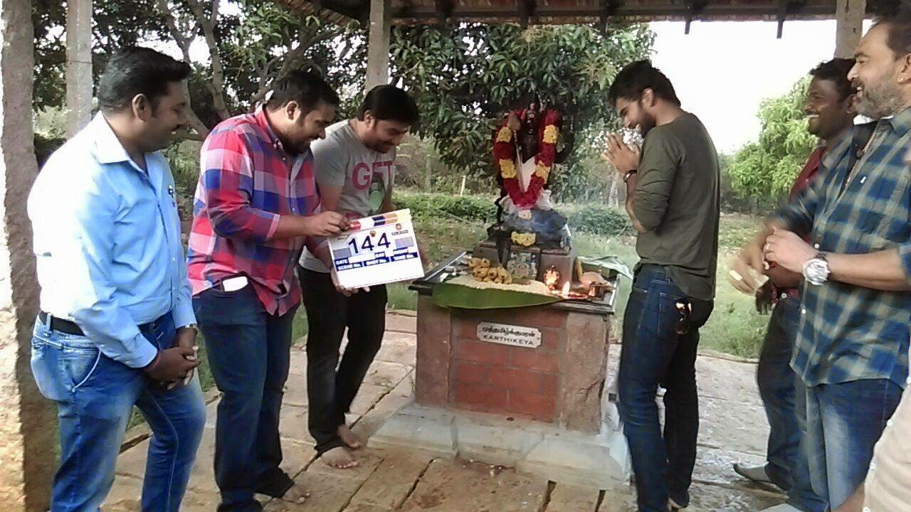 144 Tamil Movie Launch Photos Gallery