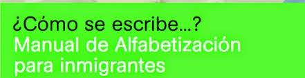 http://www.fundacionmontemadrid.es/uploads/area/96f98e04faaa2646795f584628f61d8890df1a34.pdf