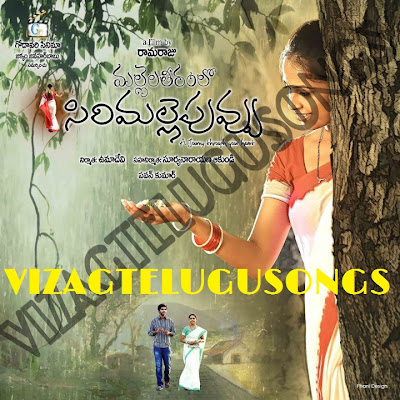 Mallelatheeramlo Sirimalle Puvvu (2013) Telugu movie HD Wallpapers