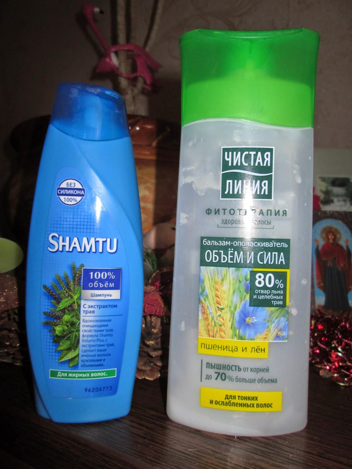 Отзывы о шамту для жирных волос