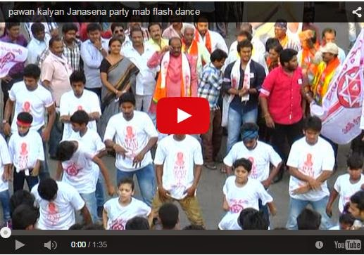 pawan kalyan Janasena party mab flash dance