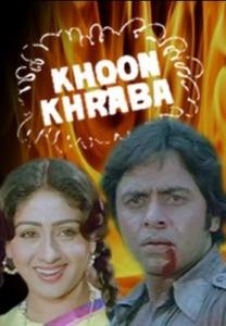 Khoon Kharaba (1980)