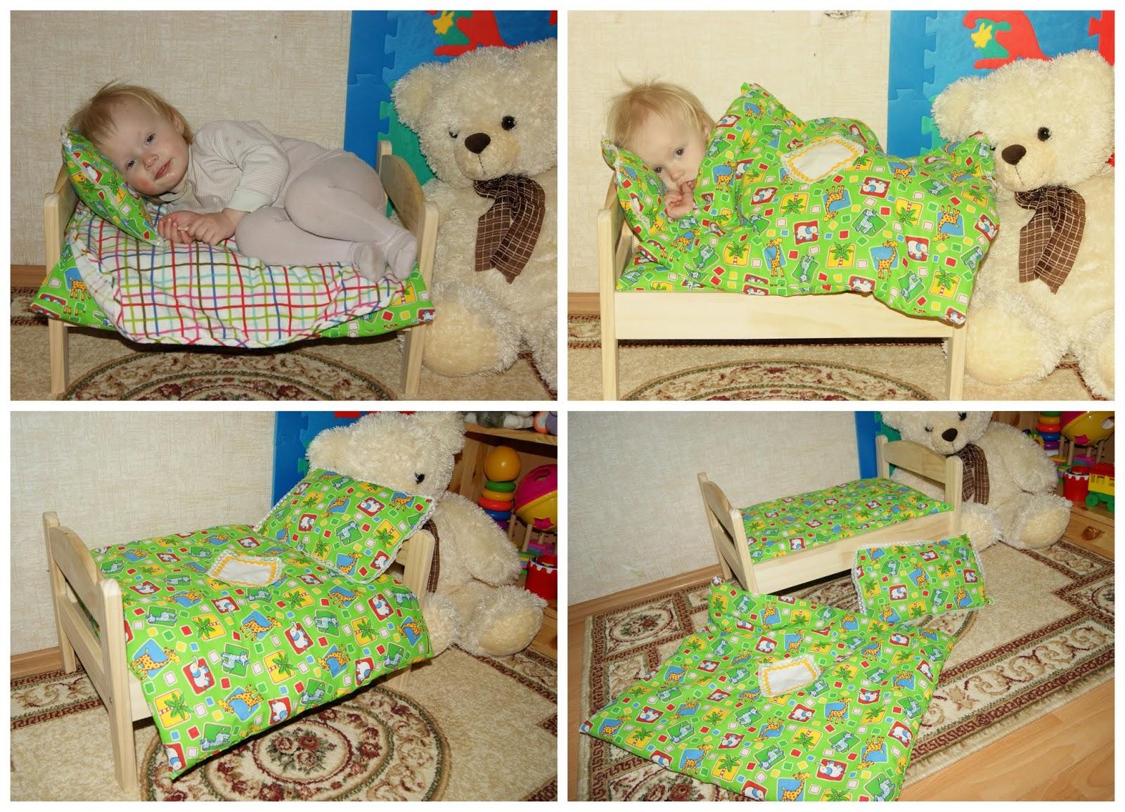 Кровати для куклы своими руками 34