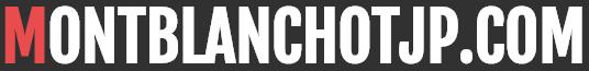 Montblanchotjp.com